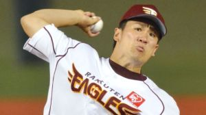 Masahiro Tanaka hopes to take New York by storm, after signing a monster sized deal with the Yankees